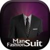 Man Fashion Suit Photo Montage - Suits & Blazers Wedding Colthes