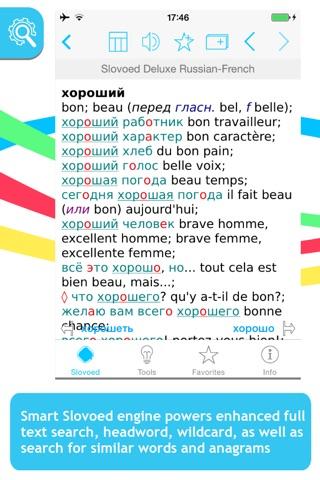 Французско <> русский словарь screenshot 1