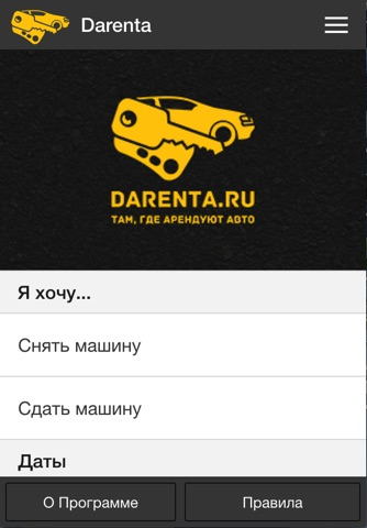 Darenta screenshot 1