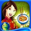 Cooking Academy 2: World Cuisine (Full) icon