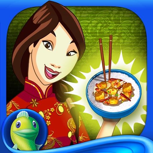 烹饪学院2:世界美食