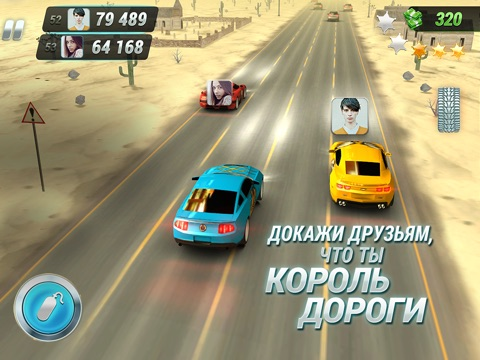 Скачать игру Road Smash - Crazy Racing!