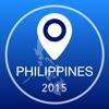 菲律賓離線地圖+城市指南導航,景點和運輸