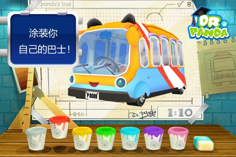 Dr. Panda Bus Driver screenshot 4