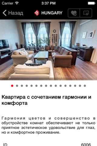 Mirag - Недвижимость в Венгрии screenshot 3