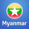 Myanmar Essential Travel Guide