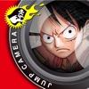 ジャンプカメラ!! -漫画、ONE PIECE・ジョジョの奇妙な冒険・ハイキュー!!風写真が作れる!!-