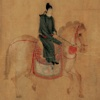 Top 10 Chinese Paintings - HD