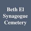 Beth El Synagogue Cemetery