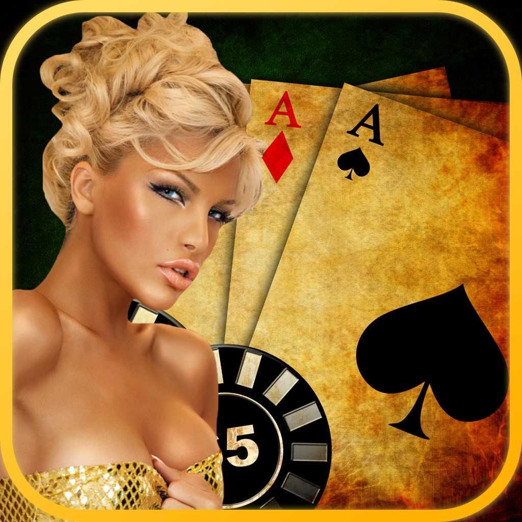 Стрип покер с 22 фотография