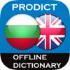 Bulgarian <> English Dictionary + Vocabulary trainer