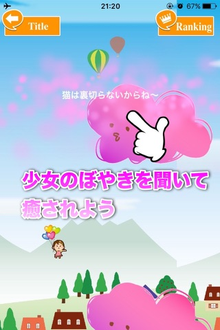 Pessimism girl(悲観少女) screenshot 1