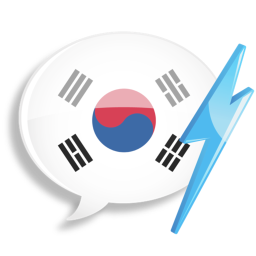 WordPower Learn Korean Vocabulary by InnovativeLanguage.com