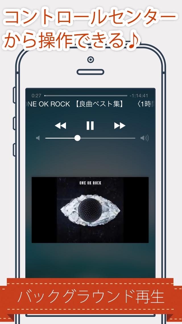 全曲無料で音楽聴き放題!!Music Treasure!!連続再生できる音楽プレイヤーのおすすめ画像3