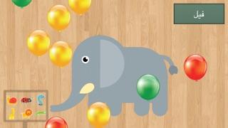لعبة تركيب صور الحيوانات للأطفال اصوات و اسماءلقطة شاشة4