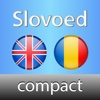 English - Romanian Slovoed Compact talking dictionary