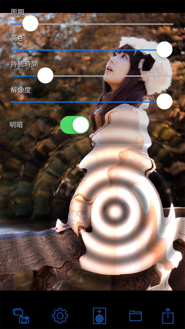 波紋カメラ screenshot1