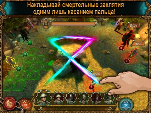 Spellcrafter: The Path of Magic Screenshot