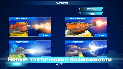 Tesla Wars - II Screenshot