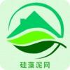 中国硅藻泥网