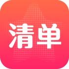 海淘购物清单-值得买的海外商品 icon
