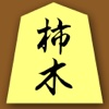 Kakinoki Shogi (Japanese Chess)