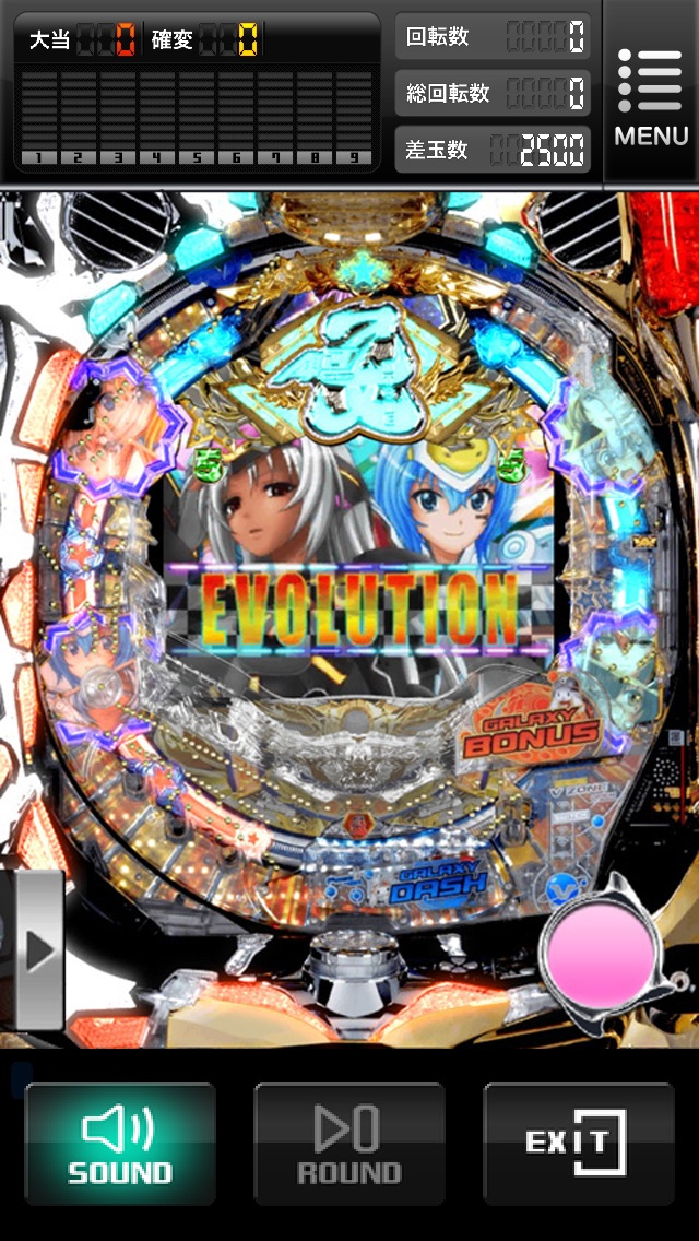 CR銀河乙女 299ver.のスクリーンショット1