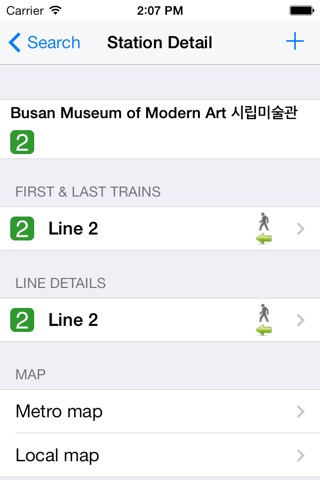 Busan City Metro - South Korean Subway Guide screenshot 4
