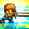HEAVY — sword