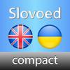 English <-> Ukrainian Slovoed Compact talking dictionary