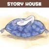 [영한대역] 신데렐라 (영어로 읽는 세계명작 Story House)