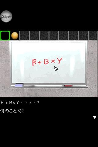 脱出ゲーム1 screenshot 4