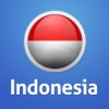 Indonesia Essential Travel Guide
