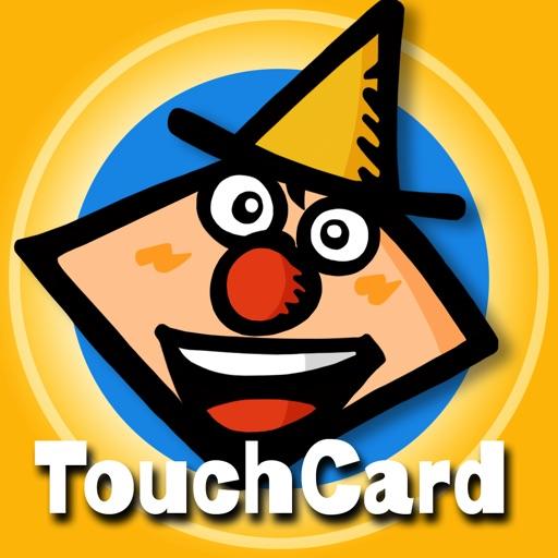 Mr.shapeのタッチカード 〜 おやこで遊べて子供(こども)が喜ぶ知育(ちいく)アプリ