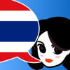 Lingopal Thai - talking phrasebook