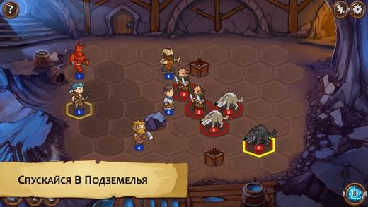 Braveland Wizard Screenshot