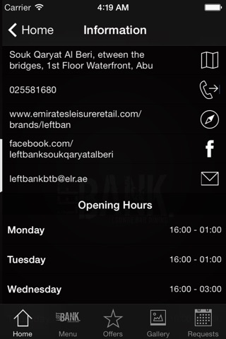 Left Bank Abu Dhabi screenshot 3