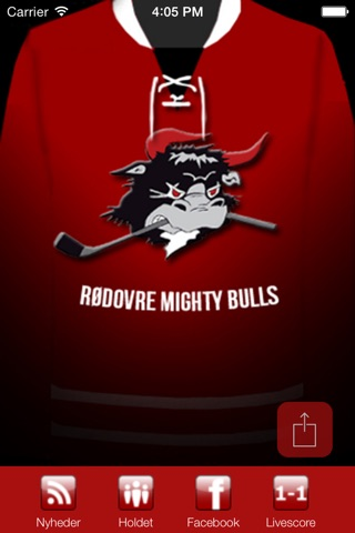 Rødovre Mighty Bulls screenshot 1