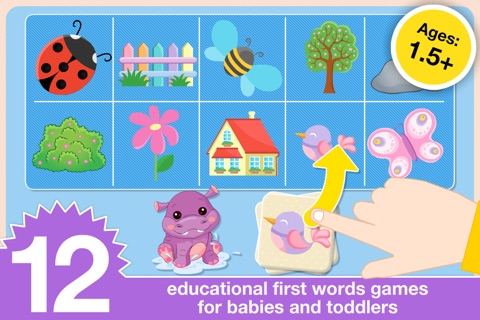Baby First Words. Matching Educational Puzzle Games for Toddlers and Preschool Kids by Abby Monkey® Learning Clubhouse screenshot 1