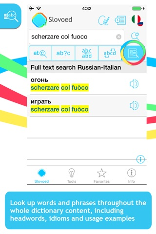 Italian <-> Russian Slovoed Classic talking dictionary screenshot 2