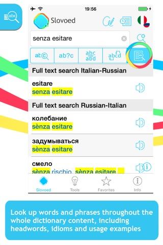 Итальянско <> русский словарь screenshot 2