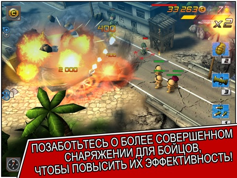 Игра Tiny Troopers 2: Special Ops