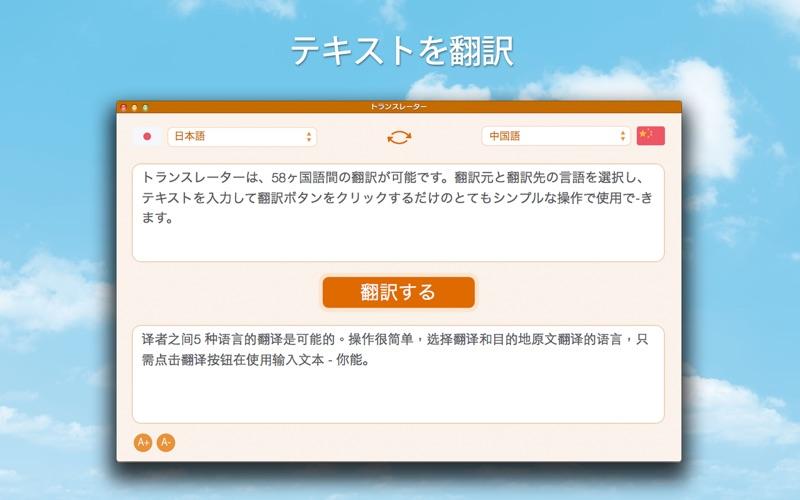 800x500bb 2018年3月13日Macアプリセール ゾーンタスク・マネージャーアプリ「Quadranto」が値下げ!