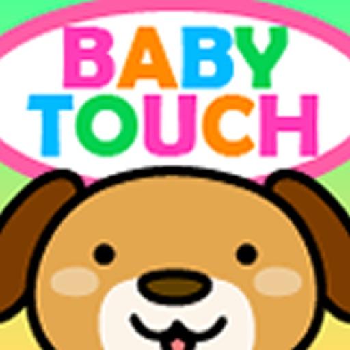 Baby Touchs iOS App