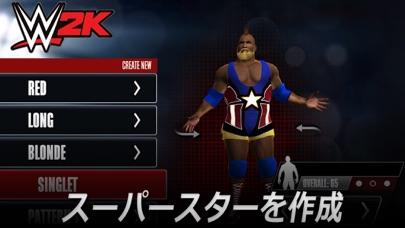 WWE 2K screenshot1