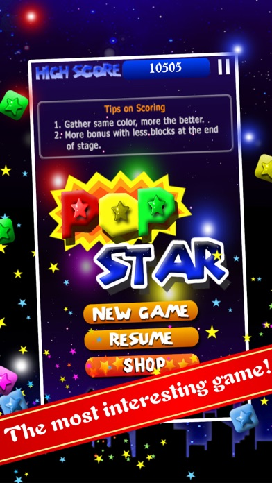 PopStar! Liteのスクリーンショット1