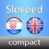 English <-> Croatian Slovoed Compact talking dictionary