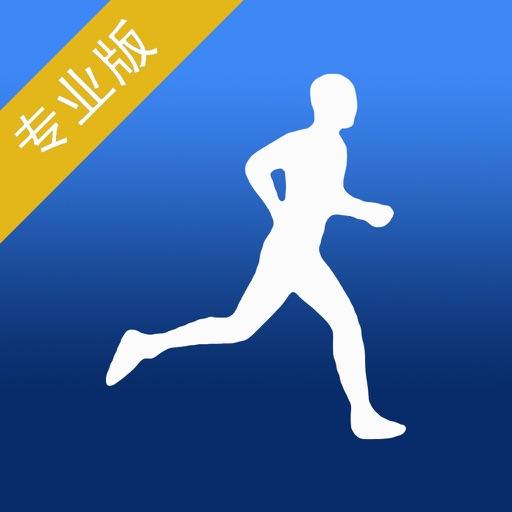 跑步达人【运动追踪记录】