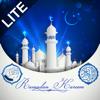 Ramadan 2016 Gratuit Audio mp3 en Français et en Arabe - Coran, Invocations, Histoires et Hadiths