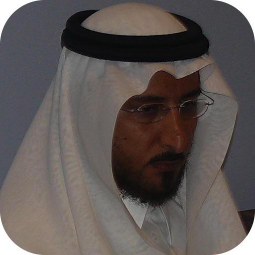 القران الكريم | خالد القحطاني
